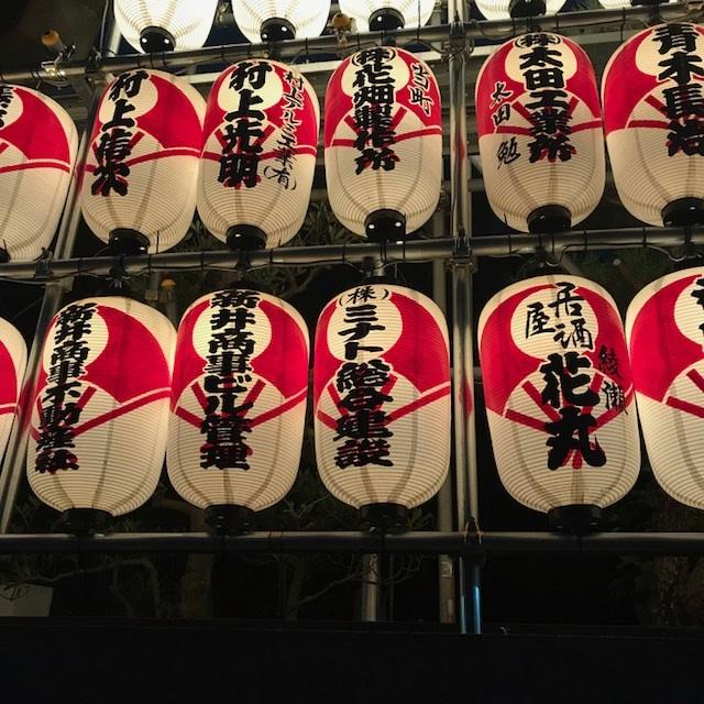 平成29年度大鷲神社大祭