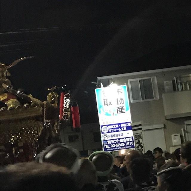 平成29年度大鷲神社大祭のイメージ画像