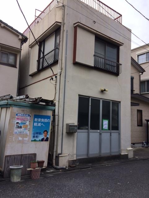 東京都足立区江北木造2階建解体工事