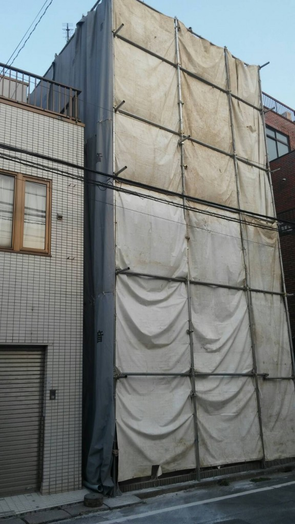 東京都豊島区池袋本町木造3階建解体工事