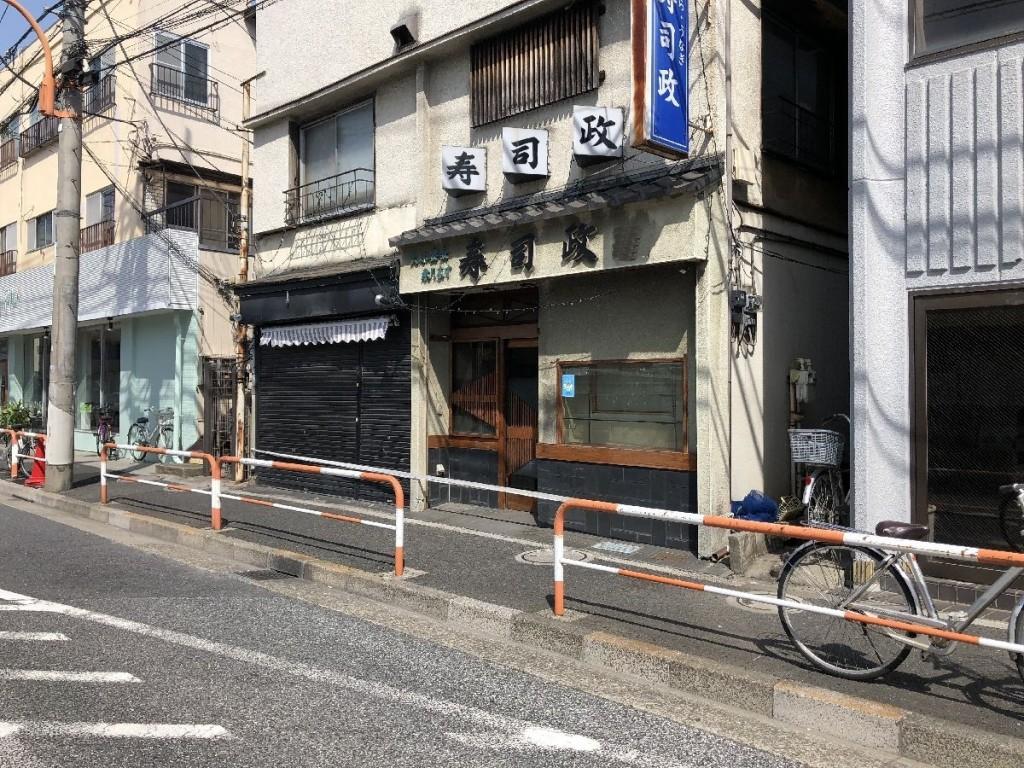 東京都足立区新田木造2階建解体工事