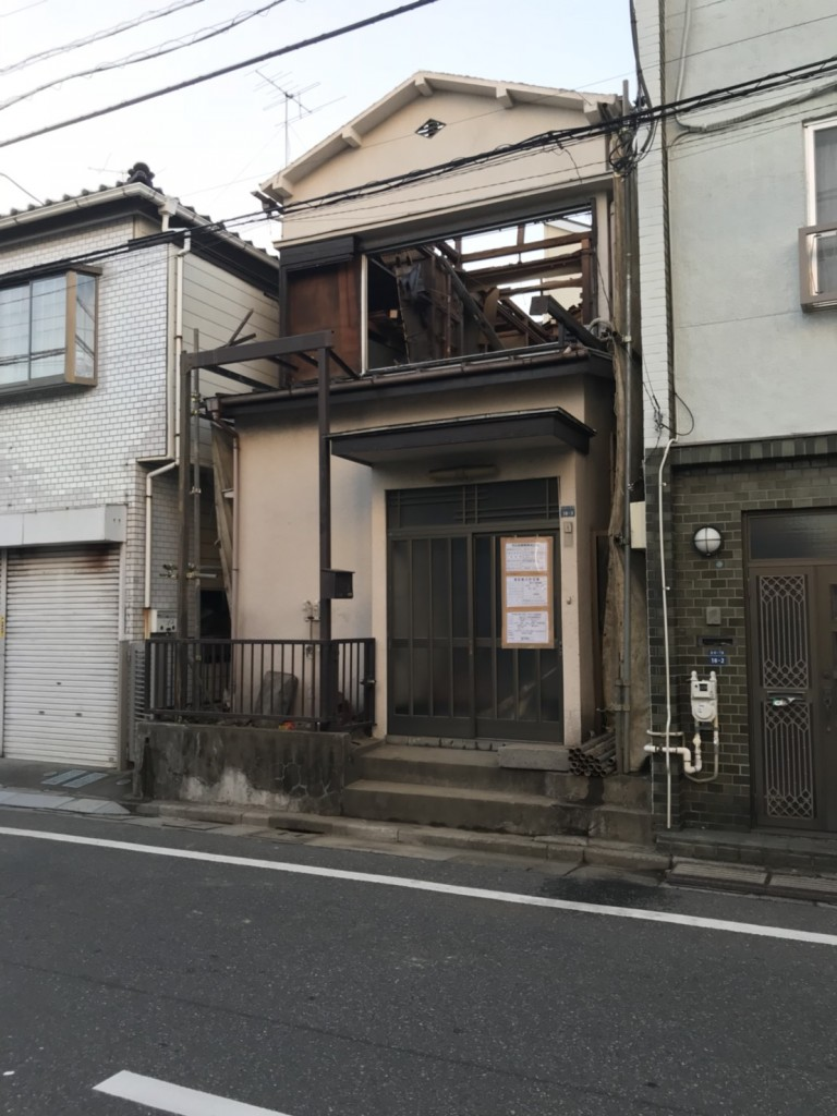 東京都板橋区志村木造2階建解体工事