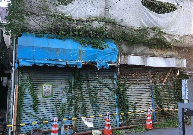 東京都北区堀船木造2階建解体工事