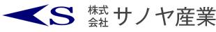 サノヤ産業