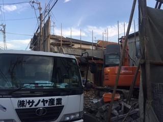大阪府 堺市 木造 解体工事